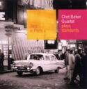 Jazz - 【中古】サマータイム<ジャズ・イン・パリ>/チェット・ベイカー