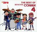 【中古】名探偵コナン テーマ曲集4?THE BEST OF DETECTIVE CONAN 4?(初