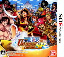 【中古】ONE PIECE アンリミテッドクルーズ スペシャルソフト:ニンテンドー3DSソフト/マンガアニメ・ゲーム