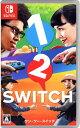 【中古】1−2−Switchソフト:ニンテンドーSwitchソフト/パーティ・ゲーム