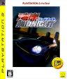 【中古】湾岸ミッドナイト PlayStation3 the Bestソフト:プレイステーション3ソフト/マンガアニメ・ゲーム