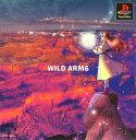 【中古】ワイルドアームズソフト:プレイステーションソフト/ロールプレイング・ゲーム