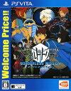 【中古】ワールドトリガー ボーダレスミッション Welcome Price!!ソフト:PSVitaソフト/マンガアニメ・ゲーム