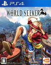 【中古】ONE PIECE WORLD SEEKERソフト:...