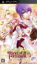 【中古】ワンド オブ フォーチュン2 FD 〜君に捧げるエピローグ〜ソフト:PSPソフト/恋愛青春 乙女・ゲーム