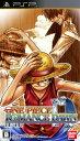 【中古】ONE PIECE ROMANCE DAWN 冒険の夜明けソフト:PSPソフト/マンガアニメ・ゲーム