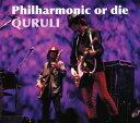 【中古】Philharmonic or die/くるりCDアルバム/邦楽