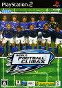 【中古】ワールド フットボール クライマックス 日本代表パッケージ (初回版)ソフト:プレイステーション2ソフト/スポーツ・ゲーム