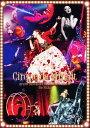 【中古】ayumi hamasaki ARENA TOUR 2015 A Cirque de Minuit 〜真夜中のサーカス〜 The FINAL/浜崎あゆみDVD/映像その他音楽