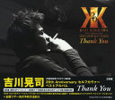 【中古】20th Anniversary SUPER BEST TRACKS(初回限定盤)/吉川晃司CDアルバム/邦楽