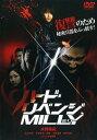 【中古】ハード・リベンジ、ミリー 【DVD】/水野美紀DVD/邦画アクション