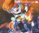 【中古】.hack//GAME MUSIC Perfect Collection/ゲームミュージックCDアルバム/アニメ