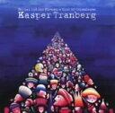 【中古】Social Aid And Pleasure Club Of Copenhagen/Kasper TranbergCDアルバム/ジャズ/フュージョン