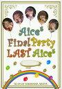 【中古】Aice5 Final Party Last Aice5 IN 横浜アリーナ 【DVD】/A