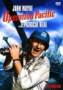 【中古】期限)太平洋機動作戦 【DVD】/ジョン・ウェインDVD/洋画戦争