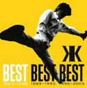 【中古】BEST!BEST!BEST! 1984〜1988/吉川晃司CDアルバム/邦楽