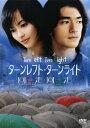 【中古】ターンレフト・ターンライト 特別版/金城武DVD/洋画アジア