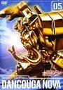 【中古】5.獣装機攻ダンクーガ ノヴァ 【DVD】/池澤