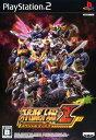 【中古】スーパーロボット大戦Z スペシャルディスクソフト:プレイステーション2ソフト/シミュレーション ゲーム