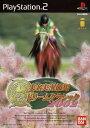 【中古】実名実況競馬ドリームクラシック 2002ソフト:プレイステーション2ソフト/ギャンブル・ゲーム