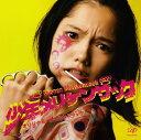 【中古】「少年メリケンサック」オリジナル・サウンドトラック/サントラ