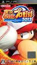 【中古】実況パワフルプロ野球2013ソフト:PSPソフト/スポーツ・ゲーム