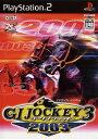 【中古】ジーワン ジョッキー3 2003ソフト:プレイステーション2ソフト/ギャンブル・ゲーム