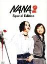【中古】2.NANA SP ED (完) 【DVD】/中島美嘉DVD/邦画青春