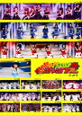 【中古】Hello Project 2009 Summer 革命元年 Hel… 【DVD】/モーニング娘。DVD/映像その他音楽