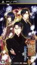 【中古】華ヤカ哉、我ガ一族 黄昏ポウラスタソフト:PSPソフト/恋愛青春 乙女・ゲーム