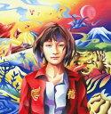【中古】ジパング/水曜日のカンパネラCDアルバム/邦楽