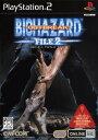 【中古】バイオハザード アウトブレイク ファイル2ソフト:プレイステーション2ソフト/アクション・ゲーム