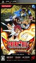 【中古】FAIRY TAIL PORTABLE GUILDソフト:PSPソフト/マンガアニメ・ゲーム