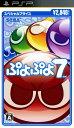 【中古】ぷよぷよ7 スペシャルプライスソフト:PSPソフト/パズル・ゲーム