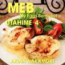 【中古】歌姫4-My Eggs Benedict-(初回限定盤)(DVD付)/中森明菜CDアルバム/なつメロ