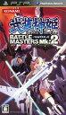 【中古】武装神姫 BATTLE MASTERS Mk.2ソフト:PSPソフト/マンガアニメ・ゲーム
