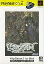 【中古】BUSIN 〜ウィザードリィ オルタナティブ〜 PlayStation2 the Bestソフト:プレイステーション2ソフト/ロールプレイング・ゲーム