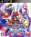 【中古】BLAZBLUE CENTRALFICTIONソフト:プレイステーション3ソフト/アクション・ゲーム
