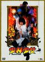 【中古】少林少女 コレクターズ・ED 【DVD】/柴咲コウDVD/邦画アクション
