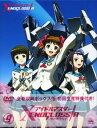 【中古】9.アイドルマスター XENOGLOSSIA (完) 【DVD