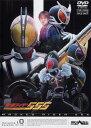 【中古】10.仮面ライダー555(ファイズ) 【DVD】/半田健人DVD/特撮