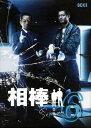 【中古】2.相棒 6th BOX (完) 【DVD】/水谷豊...