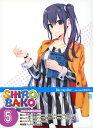 【中古】初限)5.SHIROBAKO 【ブルーレイ】/木村珠...