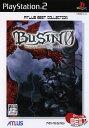 【中古】BUSIN 0 〜ウィザードリィ オルタナティブ ネオ〜 アトラス・ベストコレクションソフト:プレイステーション2ソフト/ロールプレイング・ゲーム
