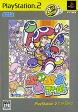 【中古】ぷよぷよフィーバー お買い得版 PlayStation2 the Bestソフト:プレイステーション2ソフト/パズル・ゲーム