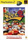 【中古】サルゲッチュ2 PlayStation2 the Bestソフト:プレイステーション2ソフト/アクション・ゲーム