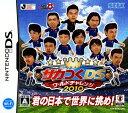 【中古】サカつくDS ワールドチャレンジ2010ソフト:ニンテンドーDSソフト/スポーツ・ゲーム