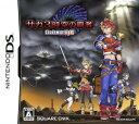 【中古】サガ3時空の覇者 Shadow or Lightソフト:ニンテンドーDSソフト/ロールプレイング・ゲーム