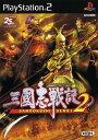 【中古】三國志戦記2ソフト:プレイステーション2ソフト/シミュレーション・ゲーム