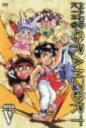 【中古】5.魔動王グランゾート 【DVD】/松岡洋子DVD